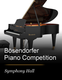 Bösendorfer Piano Competition